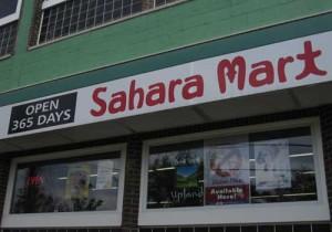 Awnings - Sahara Mart in Bloomington, Indiana