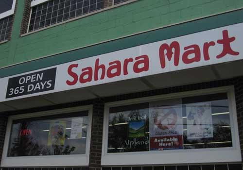 sahara-mart