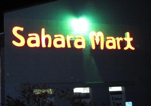 saharaMart
